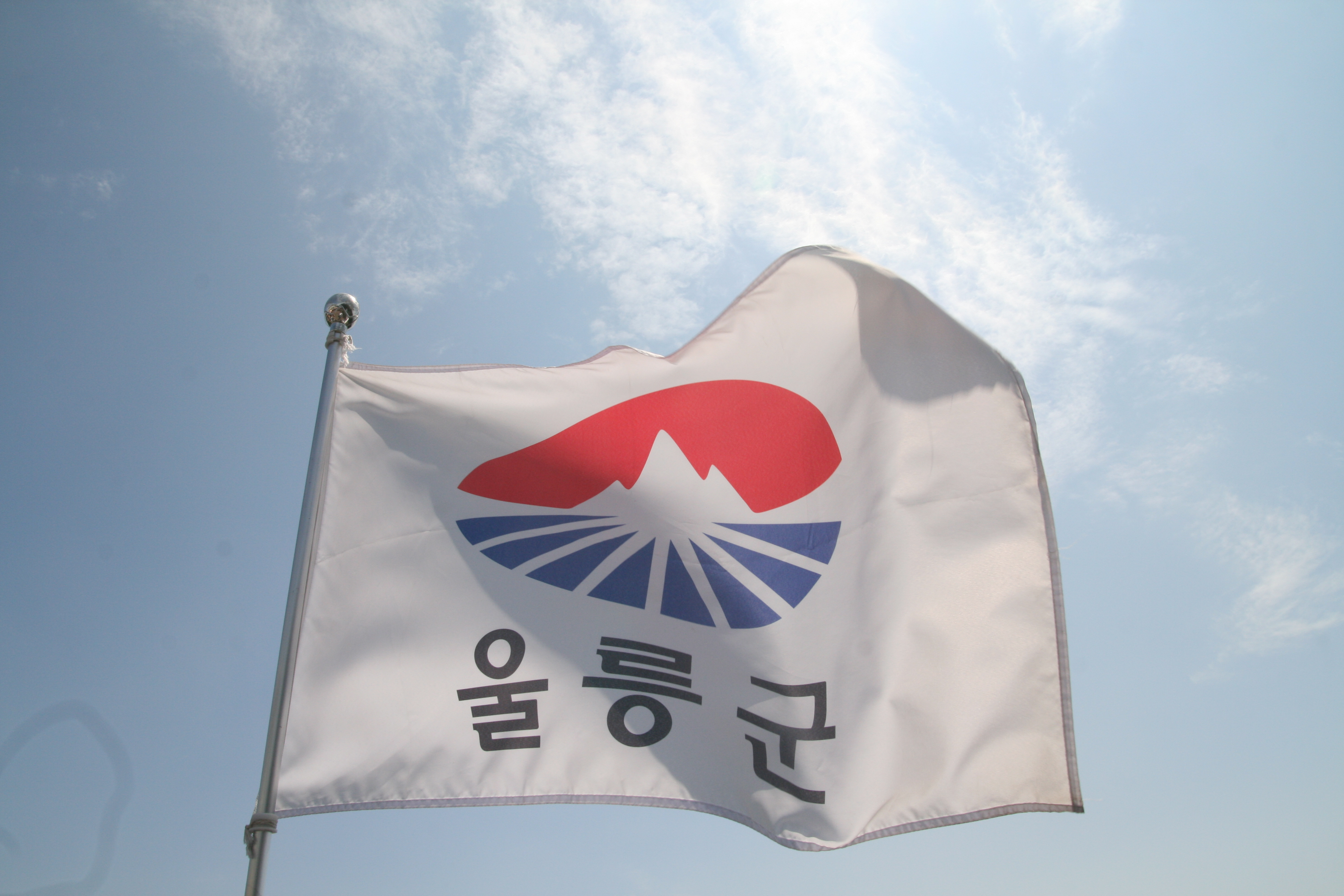 Flag of Ulleungdo