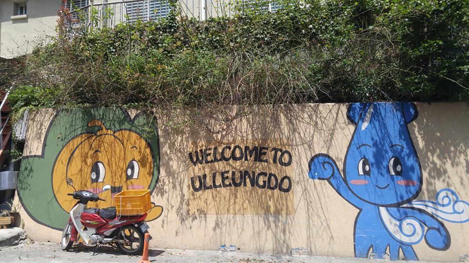 Welcome to Ullegundo