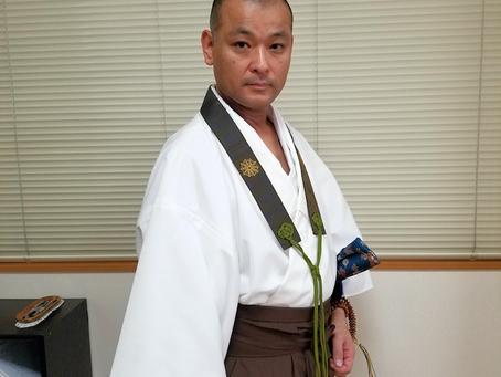 Entretien avec Masanori Okamoto