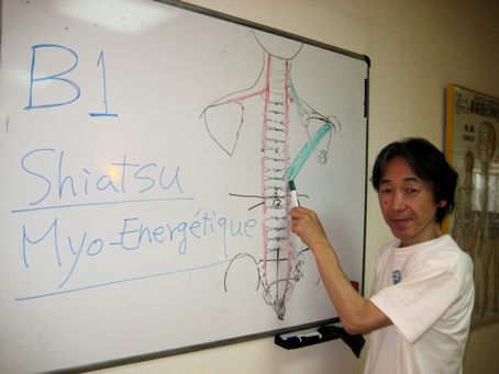 Entretien avec Hiroshi Iwaoka