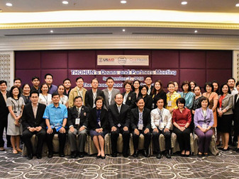 THOHUN's Deans and Partners Meeting