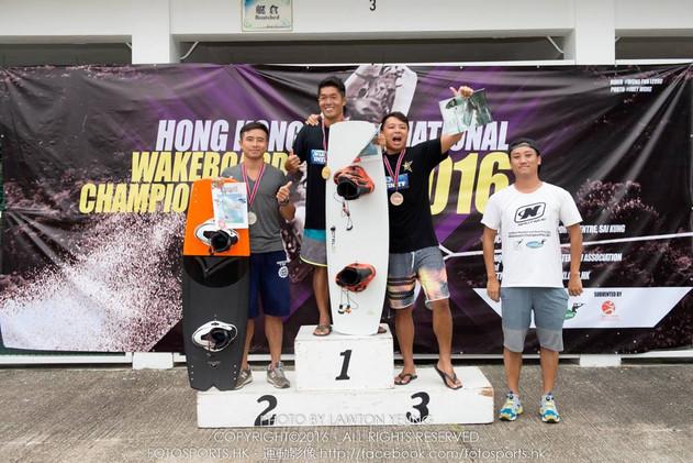 Hong Kong National Wakeboard Championships 2016
