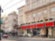 Astor Crowne Plaza.jpg