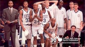 1996 SEC Basketball Tournament