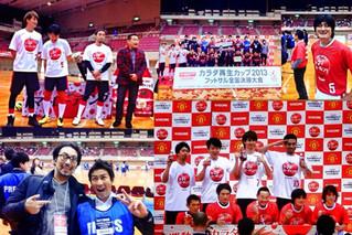 日本最大級のフットサル大会!