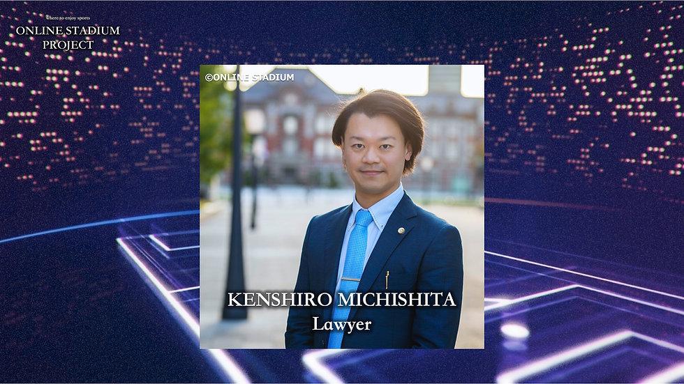 KENSHIROMICHISHITA.jpg