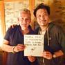 ロベルト・バッジオから熊本の皆さんへ