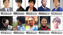 東日本大震災復興支援エキシビジョンマッチ