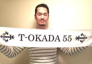 T-岡田 夢シート