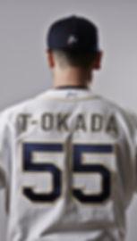 T-岡田オフィシャルウェブサイト