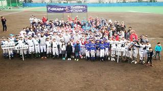 T-岡田ベースボールスクール2017