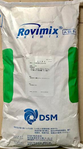 NBビタミンミックス(20kg)