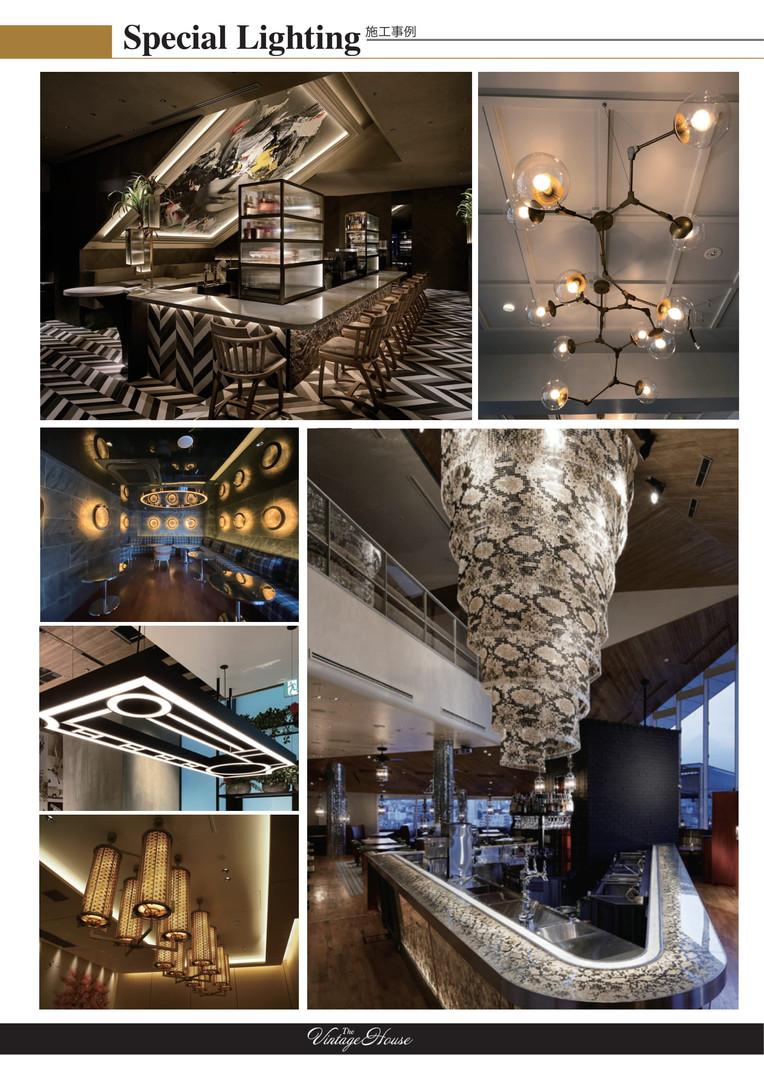 13vintagehouse ヴィンテージハウス 商業施設商店建築レストラン・家