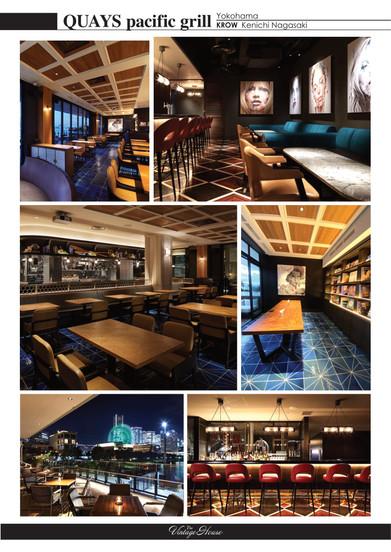 79vintagehouse ヴィンテージハウス 商業施設商店建築レストラン・家