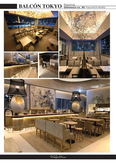 72vintagehouse ヴィンテージハウス 商業施設商店建築レストラン・家