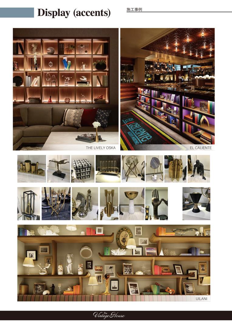 20vintagehouse ヴィンテージハウス 商業施設商店建築レストラン・家