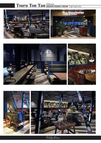 81vintagehouse ヴィンテージハウス 商業施設商店建築レストラン・家