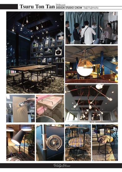 80vintagehouse ヴィンテージハウス 商業施設商店建築レストラン・家