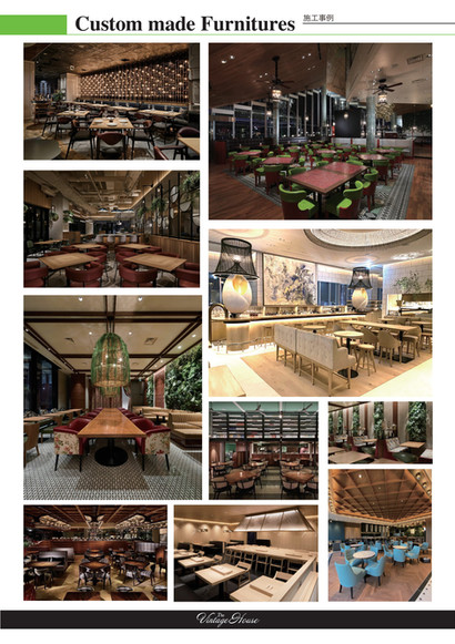 09vintagehouse ヴィンテージハウス 商業施設商店建築レストラン・家