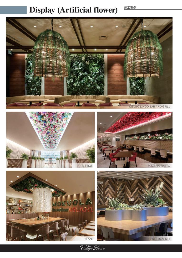 21vintagehouse ヴィンテージハウス 商業施設商店建築レストラン・家