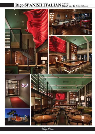 53vintagehouse ヴィンテージハウス 商業施設商店建築レストラン・家