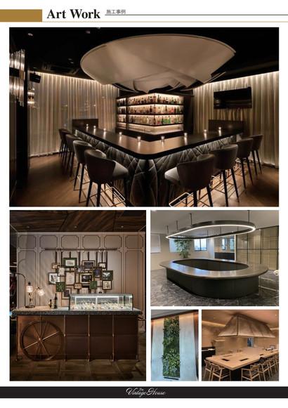 16vintagehouse ヴィンテージハウス 商業施設商店建築レストラン・家