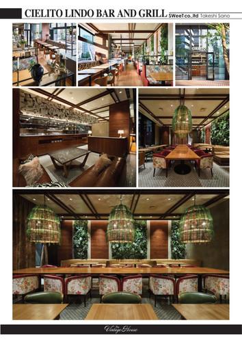 55vintagehouse ヴィンテージハウス 商業施設商店建築レストラン・家