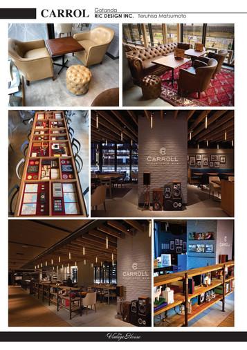 71vintagehouse ヴィンテージハウス 商業施設商店建築レストラン・家