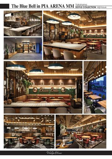 70vintagehouse ヴィンテージハウス 商業施設商店建築レストラン・家
