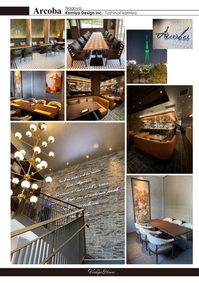 65vintagehouse ヴィンテージハウス 商業施設商店建築レストラン・家