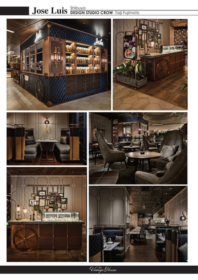 83vintagehouse ヴィンテージハウス 商業施設商店建築レストラン・家