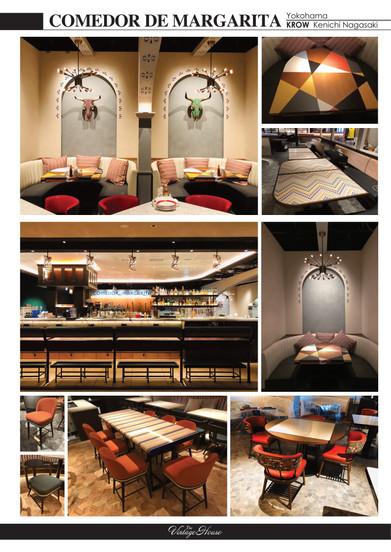 73vintagehouse ヴィンテージハウス 商業施設商店建築レストラン・家