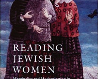 Reading Jewish Women:  Marginality as Opportunity, A SpeakChorus