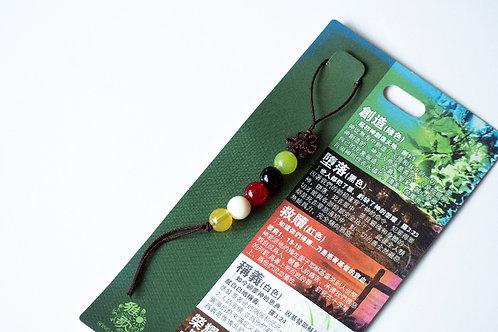Gospel Beads