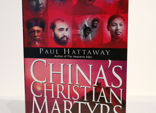 [Pre-loved] China's Christian Martyrs