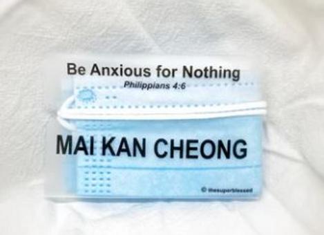 Mask Keeper - Mai Kan Cheong