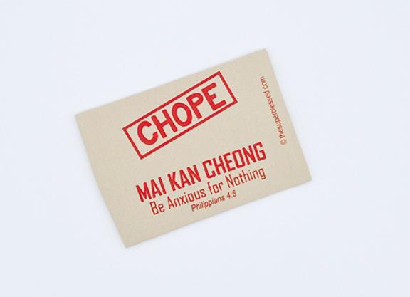 Chope! Mai Kan Cheong Fabric Tissue Pouch Holder