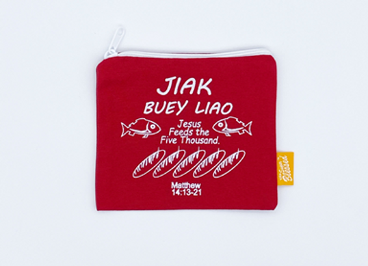 The Super Blessed Coin Pouch, Cloth - Jiak Buey Liao