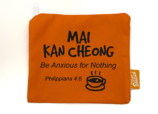 The Super Blessed Coin Pouch, Cloth - Mai Kan Cheong