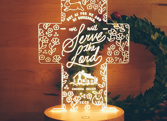 Household Serve The Lord {Night Light}