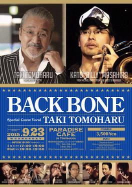 Back Bone at Paradise Cafe Live