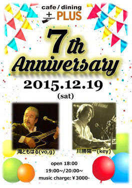 PLUS 7th Anniversary Live