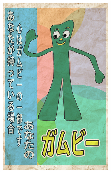 Gumby.png