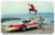 Japan Spiderman.png