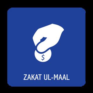 Zakat Ul-Maal