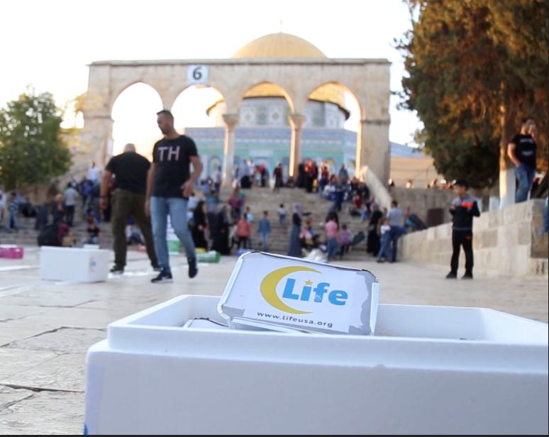 Masjid Al-Aqsa Iftar Dinner