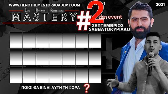 000. Mastery21 Sep.001.jpeg