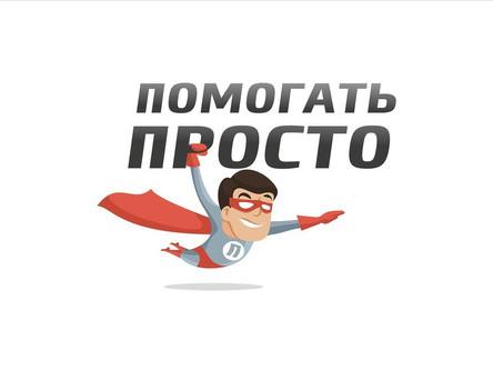 """ДК """"Металлург"""" - победитель грантового конкурса РУСАЛа!"""