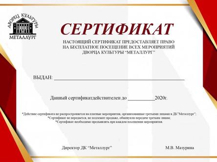 """Вниманию победителей конкурса рисунков """"Победа глазами потомков""""!"""