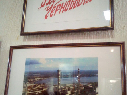 «Эхо Чернобыля»